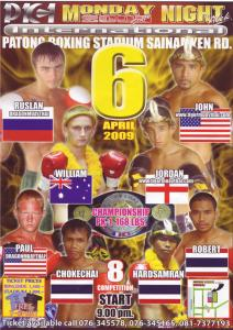 fight-poster-april62009
