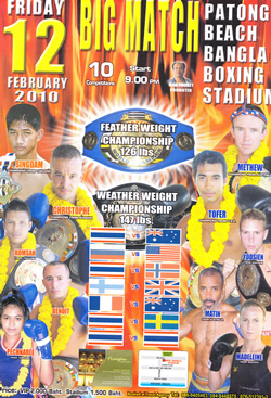 fight-poster-february-12-2010