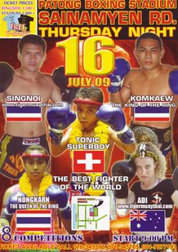 fight-poster-july-16-2009
