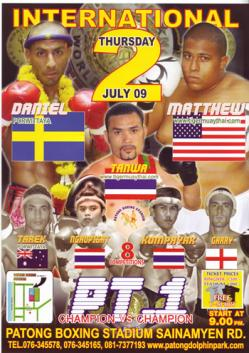 fight-poster-july-2-2009