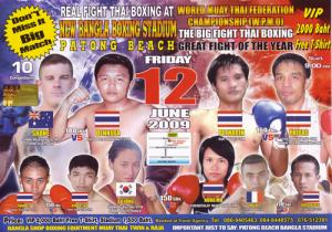 fight-poster-june-12-2009