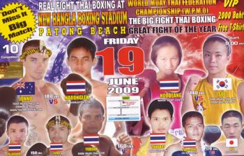 fight-poster-june-19-2009
