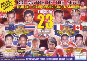 fight-poster-june-23-2009