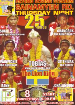 fight-poster-june-25-2009