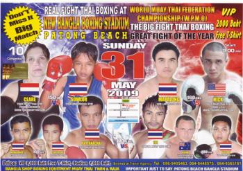 fight-poster-may-31-2009