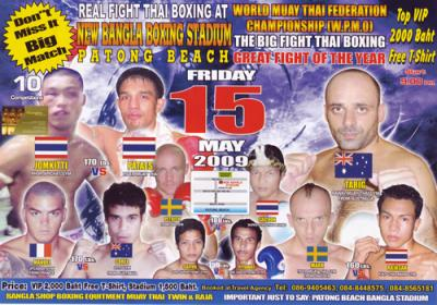 fightcard-may-15-2009