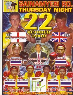fights-oct-22-2009