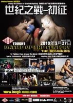 march_27th_ Tough event_-_poster