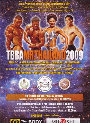 mr-thailand-poster