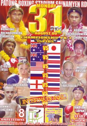 muay-thai-fight-poster-august-31-2009